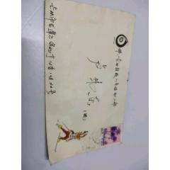 信封(au25636167)_7788舊貨商城__七七八八商品交易平臺(7788.com)