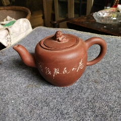 j180文革茶壺(au25648747)_7788舊貨商城__七七八八商品交易平臺(7788.com)