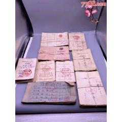 各種五六十年代老存折票據一大堆合拍(au25838568)_7788收藏__收藏熱線
