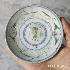 晚清民国瓷器,编号A194(zc27627186)_7788商城__七七八八商品交易平台(7788.com)