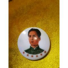 毛主席像章(au26095319)_小文革快乐