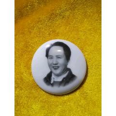 毛主席像章(au26095323)_小文革快乐
