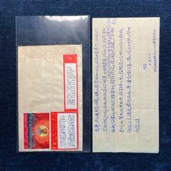 【20210408】抗戰紀念日郵寄像章超重多文票封(拍品陸續更新中)(au26141750)_7788收藏__收藏熱線