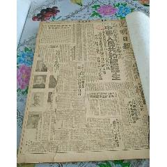 1949.10.1開國大典-¥1,301 元_革命文獻_7788網