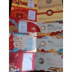 賀歲福3銀幣15年—19年全新(au26147187)_7788收藏__收藏熱線