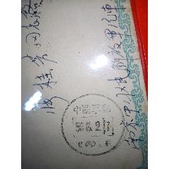 稀有少見品1956年軍郵封(au26273559)_7788收藏__收藏熱線