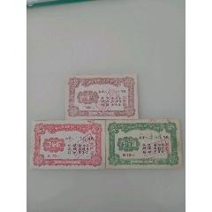 山東省華僑投資公司股票(zc26298176)_7788收藏__收藏熱線