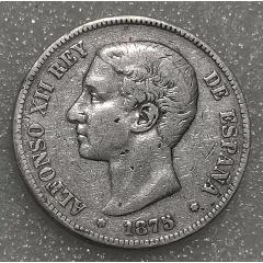 美品1875年西班牙阿方索12世青年版双柱大银币