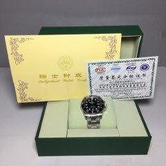 全自動手表尺寸:表盤直徑45毫米-¥999 元_手表/腕表_7788網