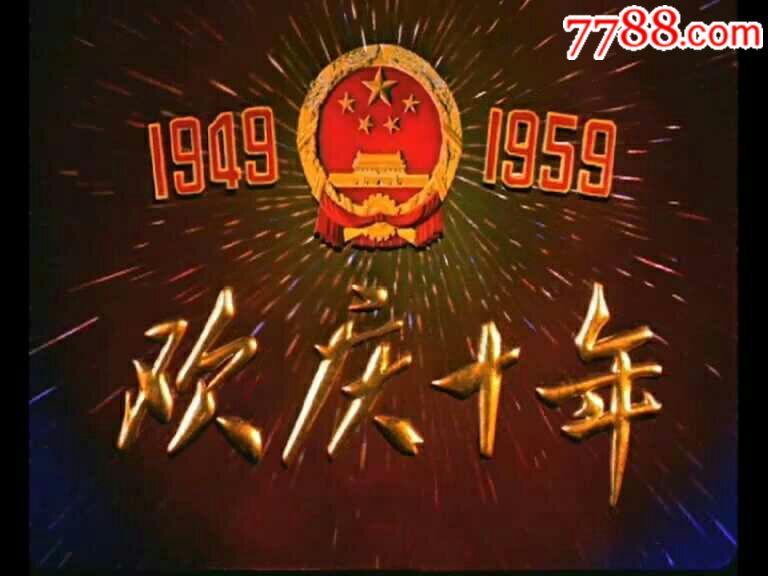 怀旧收藏之家_商店logo_7788旧货商城__七七八八商品交易平台(7788.com)