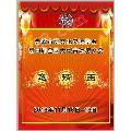 赤峰古玩文化交流协会第四届全国大型古玩房交会