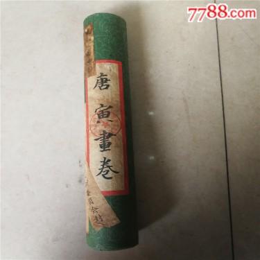 馨馨馨_商店banner_7788旧货商城__七七八八商品交易平台(7788.com)