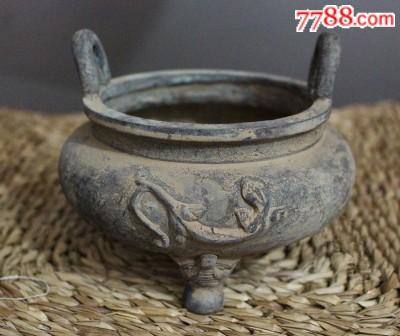 馨馨馨_商店logo_7788旧货商城__七七八八商品交易平台(7788.com)