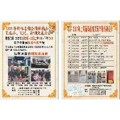 上海新场古镇文玩市场周日集市_7788古玩