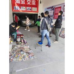 北京西四艺术品周六日免费摆摊_7788古玩