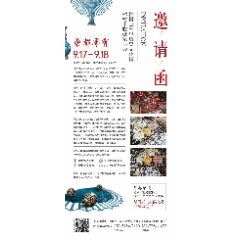 樟树三皇里历史文化街周五集市+鬼市_7788古玩