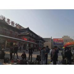 石城县雍和文园每月12号交流会_7788古玩