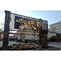 林州市麒麟古玩文化小镇集市_7788古玩