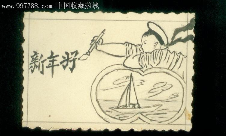 62年自制手绘贺卡【新年好】