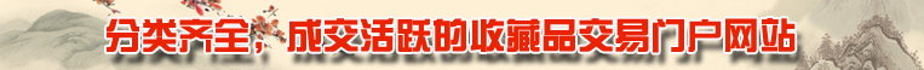北京沉香精品展示会