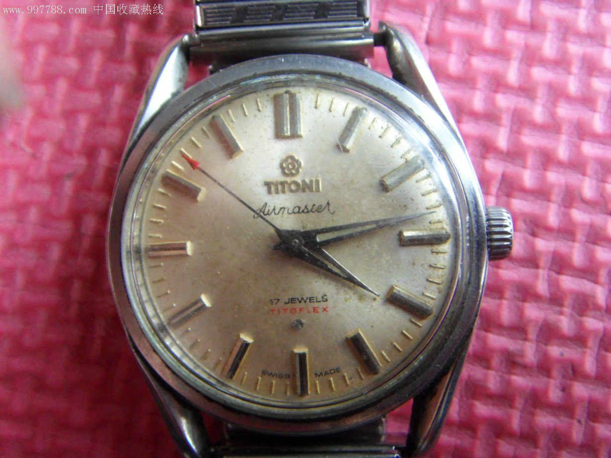 瑞士梅花手表图片
