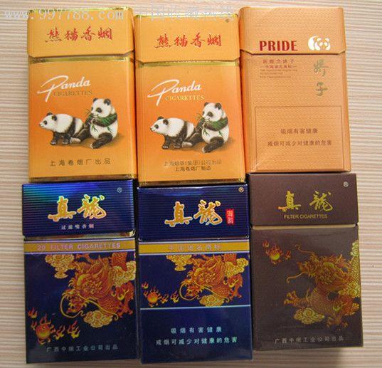 熊猫,娇子,真龙