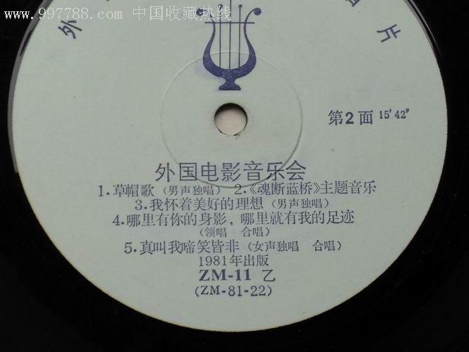 qq音乐数字专辑李宇春_qq音乐购买专辑_qq音乐 购买数字专辑