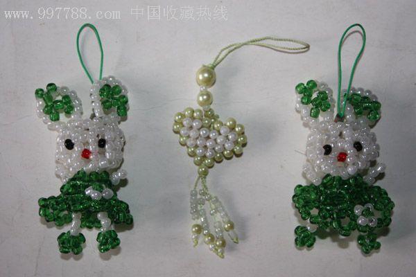 精美手工制作珠子小挂件3件!暂停不要买