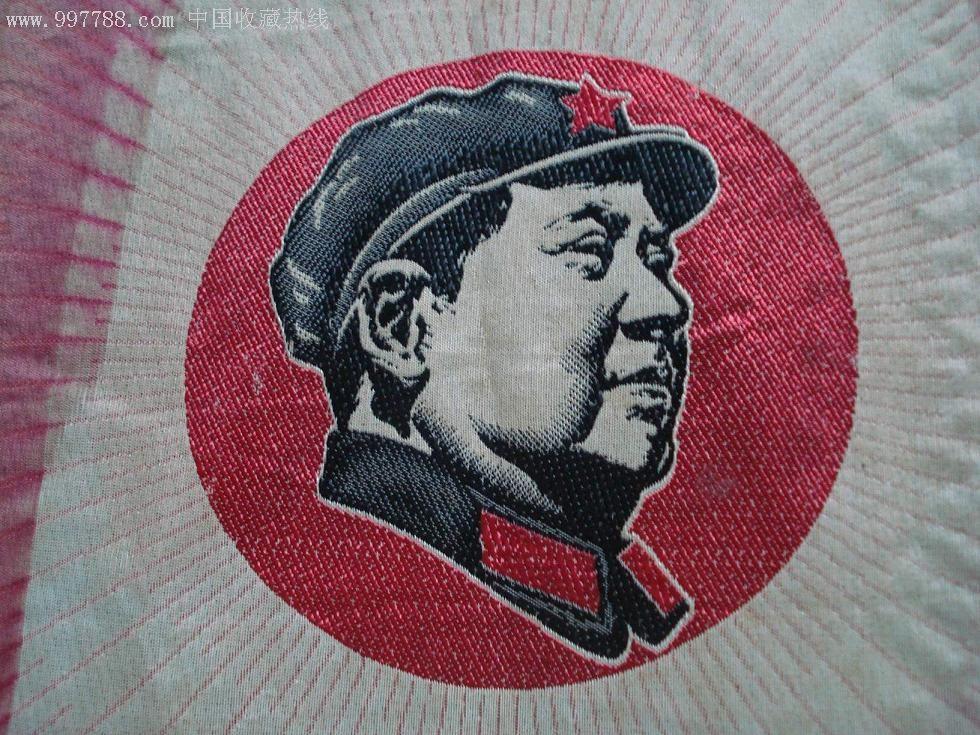 吃鸡装备囹�a_丝织南京长冮大桥通车纪念