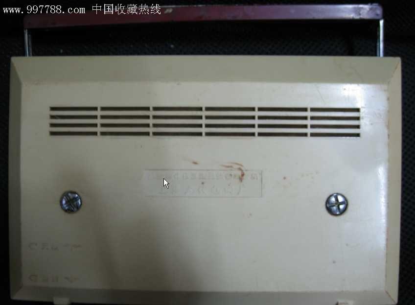凯歌4b5-au2096904-收音机-加价-7788收藏__中国收藏