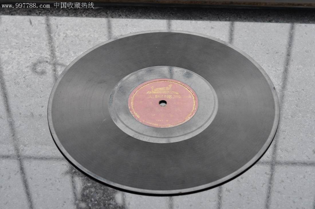 人民唱片两张