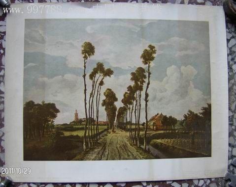 霍贝玛名画《林间小道》(63年印数3千)图片