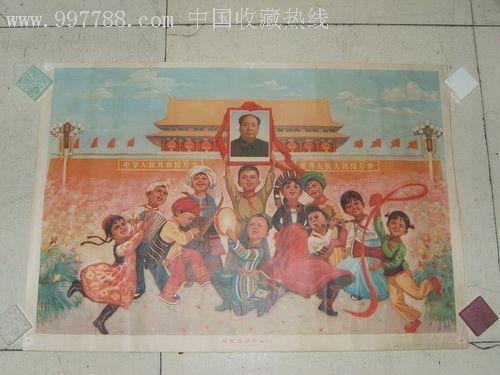 我爱北京天安门(刘海志作)图片