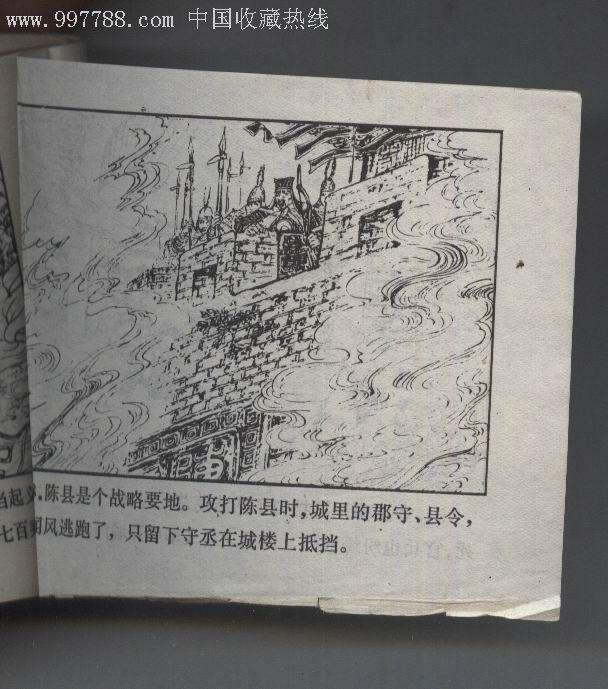 滕野学业《湖南83年1版1印》先生中学画库第5册发展规划语文高中生图片