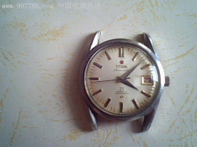 瑞士梅花表-au2991795-手表/腕表-加价-7788收藏图片