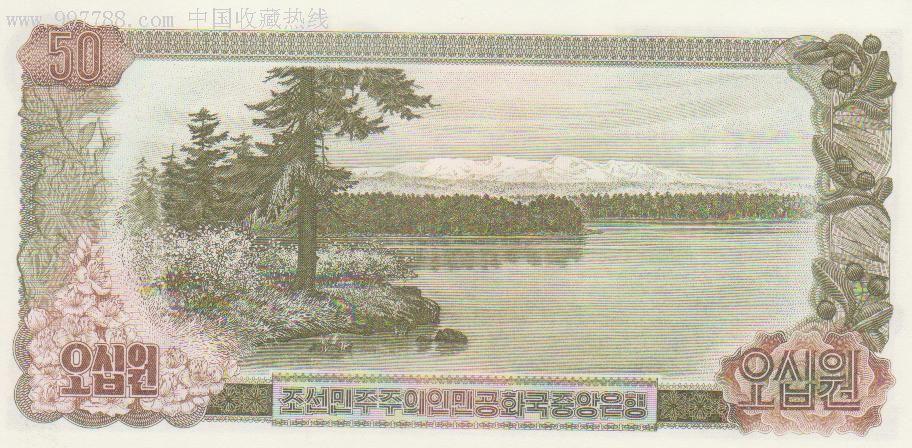新版朝鲜币5000图片_朝鲜圆图片大全_uc今日头条新闻网