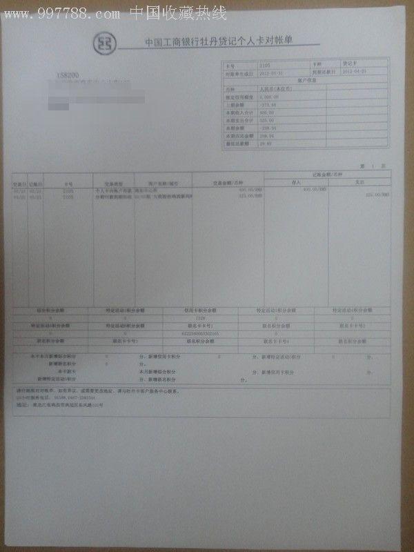 一份5000元保单交了一年贷款能贷多少 问吧 向日葵保险网