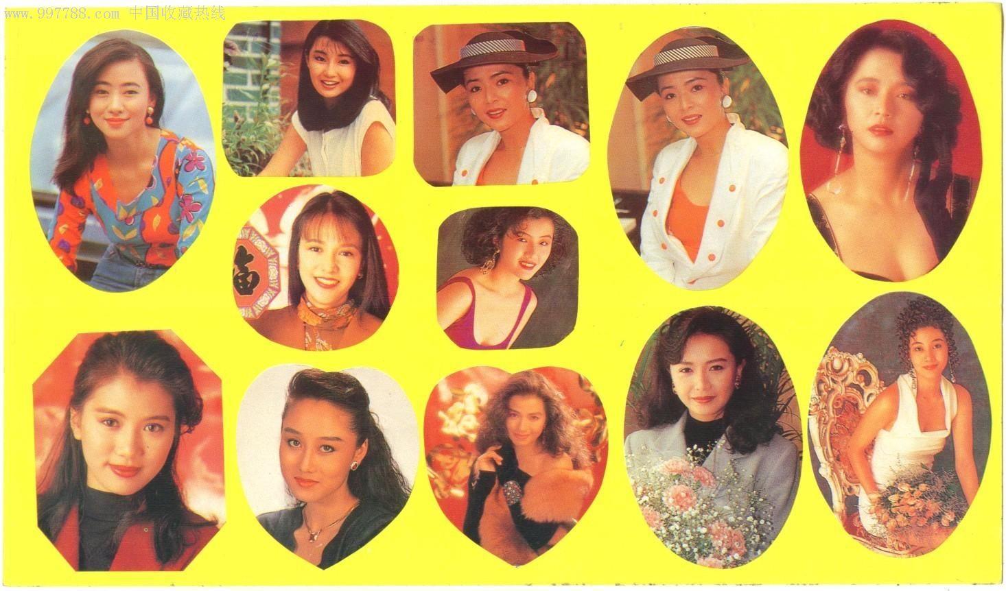 80年代黄边贴纸/不干胶大版---港台女明星【青岛毛毛的宝屋】_第1张