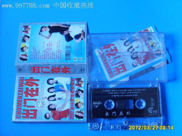 ,2000-2009年,流行歌曲圖片