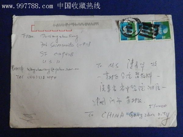 奇怪---中国邮票可以在美国寄信回国内