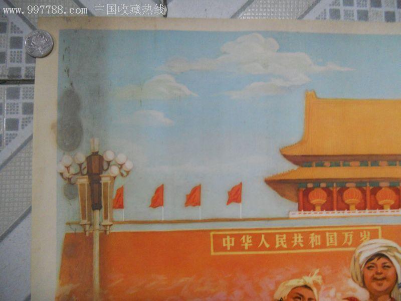 我爱北京天安门·刘海志作·1973年图片