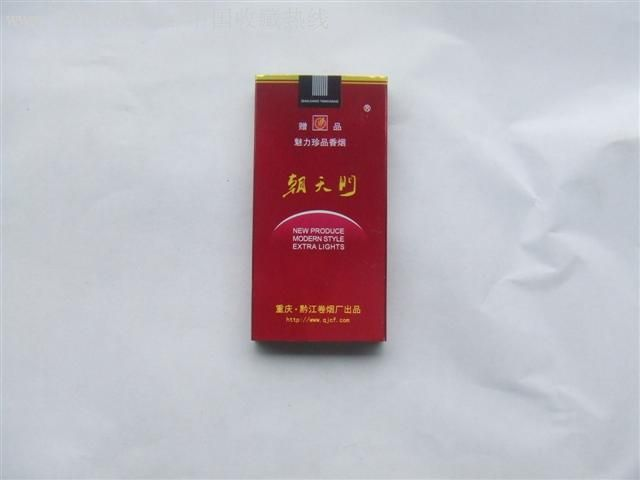 重庆朝天门香烟_朝天门_价格1元【烟山收藏】_第1张
