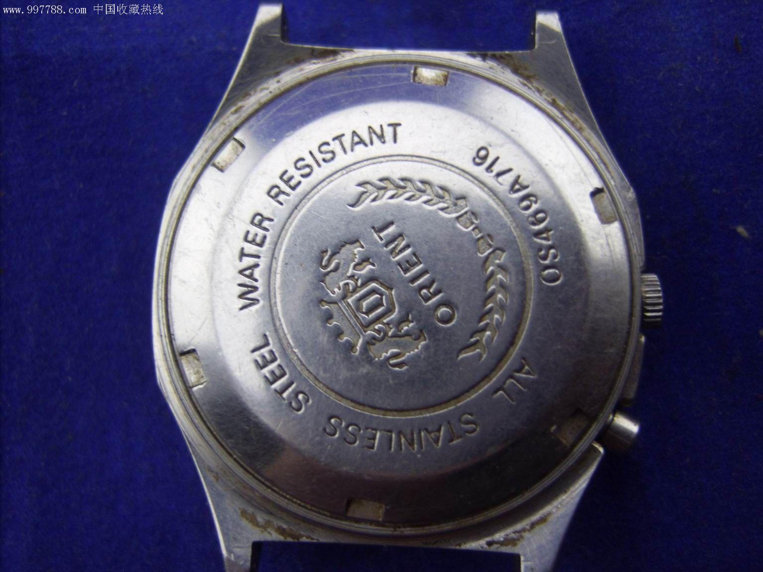 双狮手表一块图片