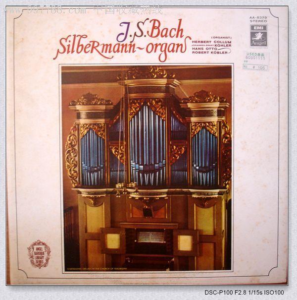 巴赫的管风琴作品,由西伯尔曼制造的管风琴演奏图片