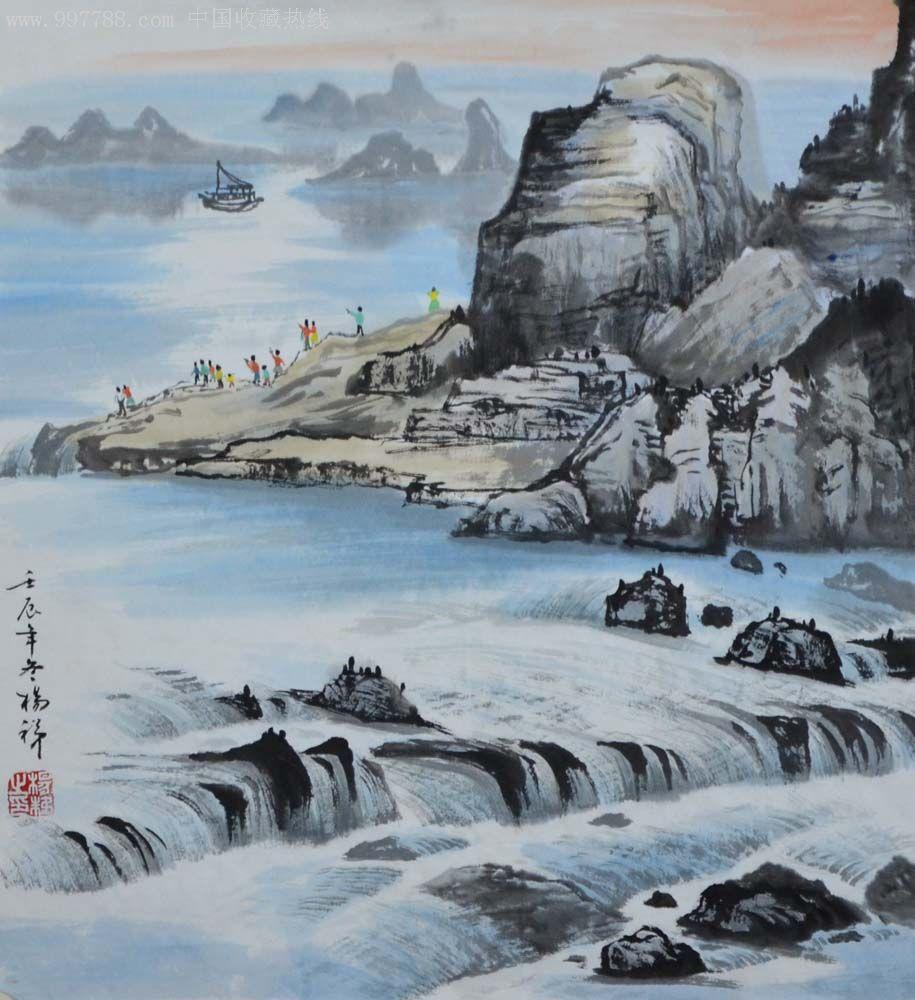 国画山水_国画山水-2012-1114-10