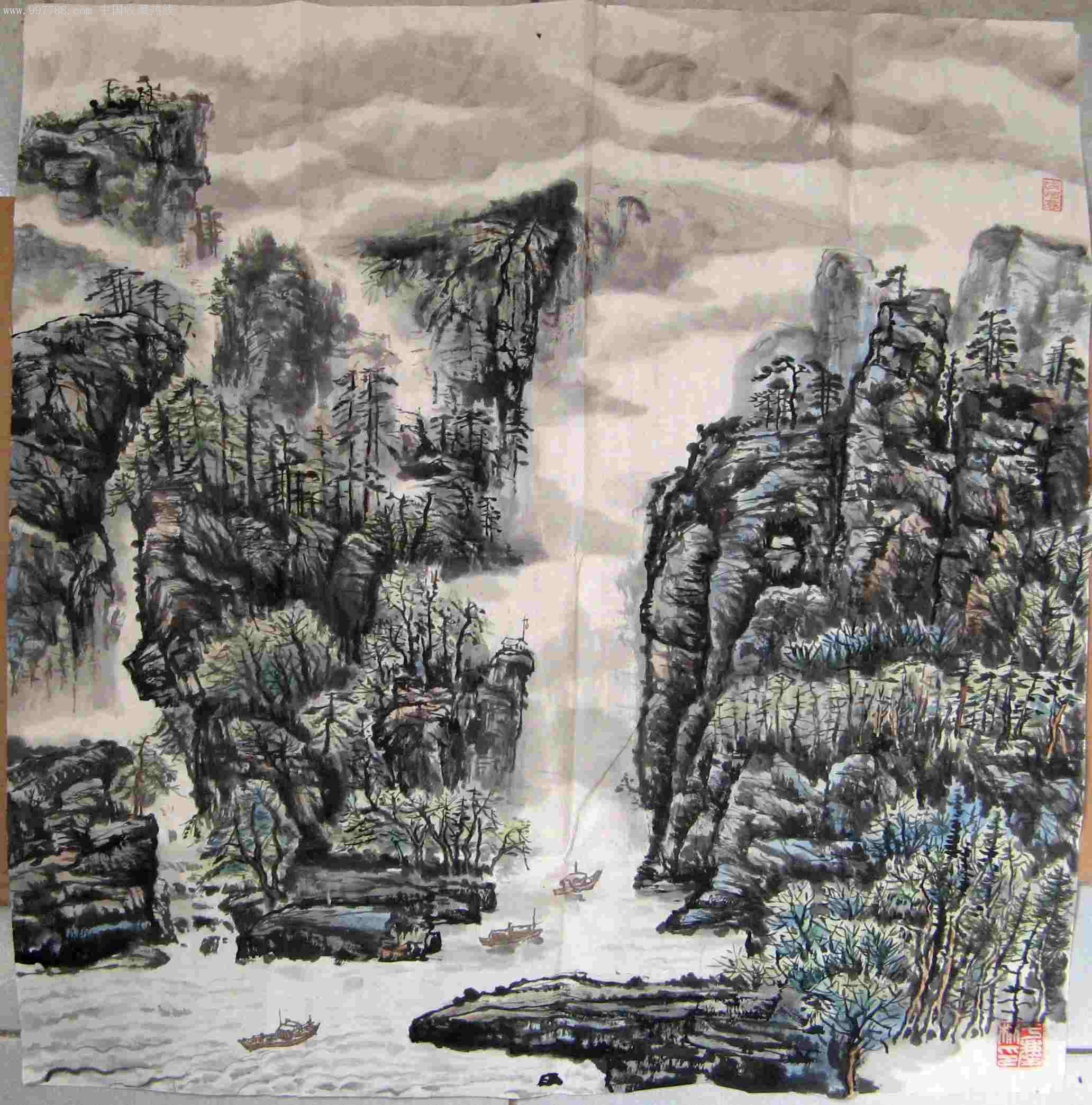 河南知名书画家四尺斗方山水画图片