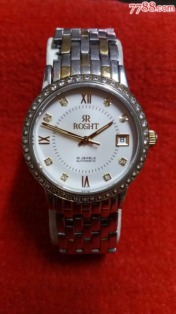 劳斯特手表_劳斯特手表