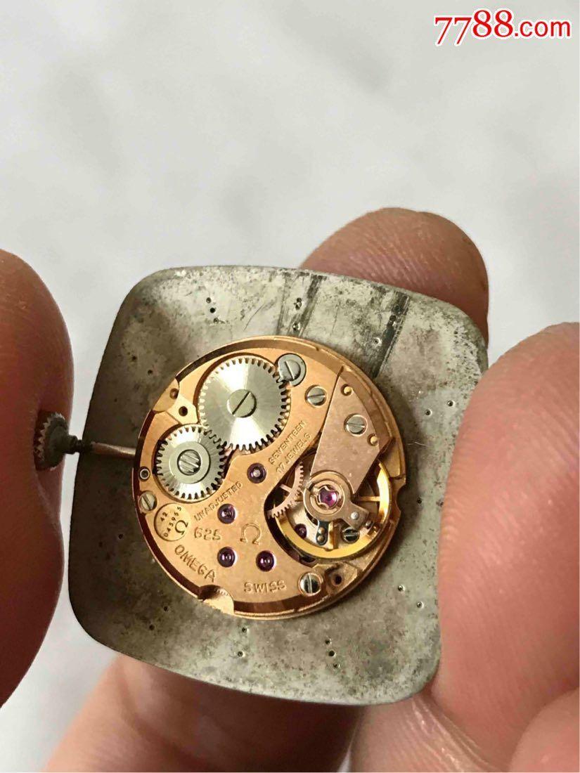 欧米茄625机芯-au15047379-手表/腕表-加价-7788收藏_图片