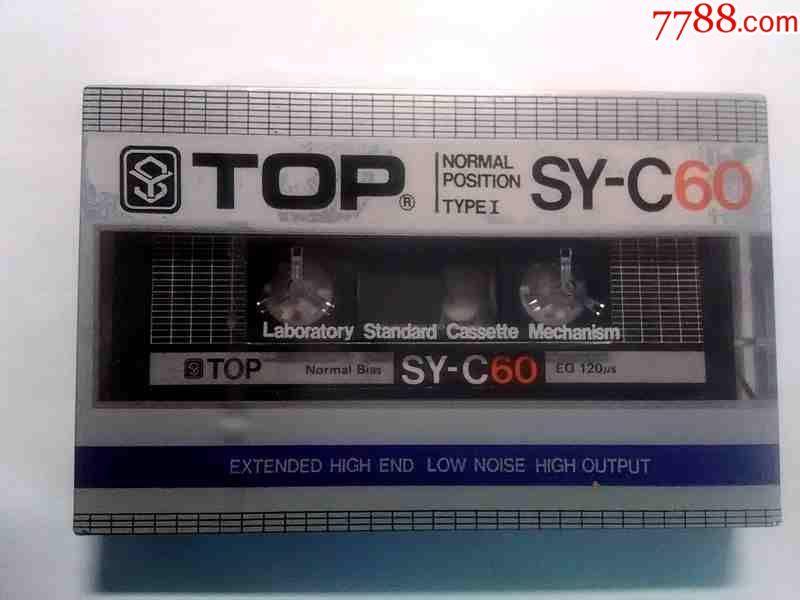 top-sy-c60空白全新末拆录音带-汕头市侨森影音公司