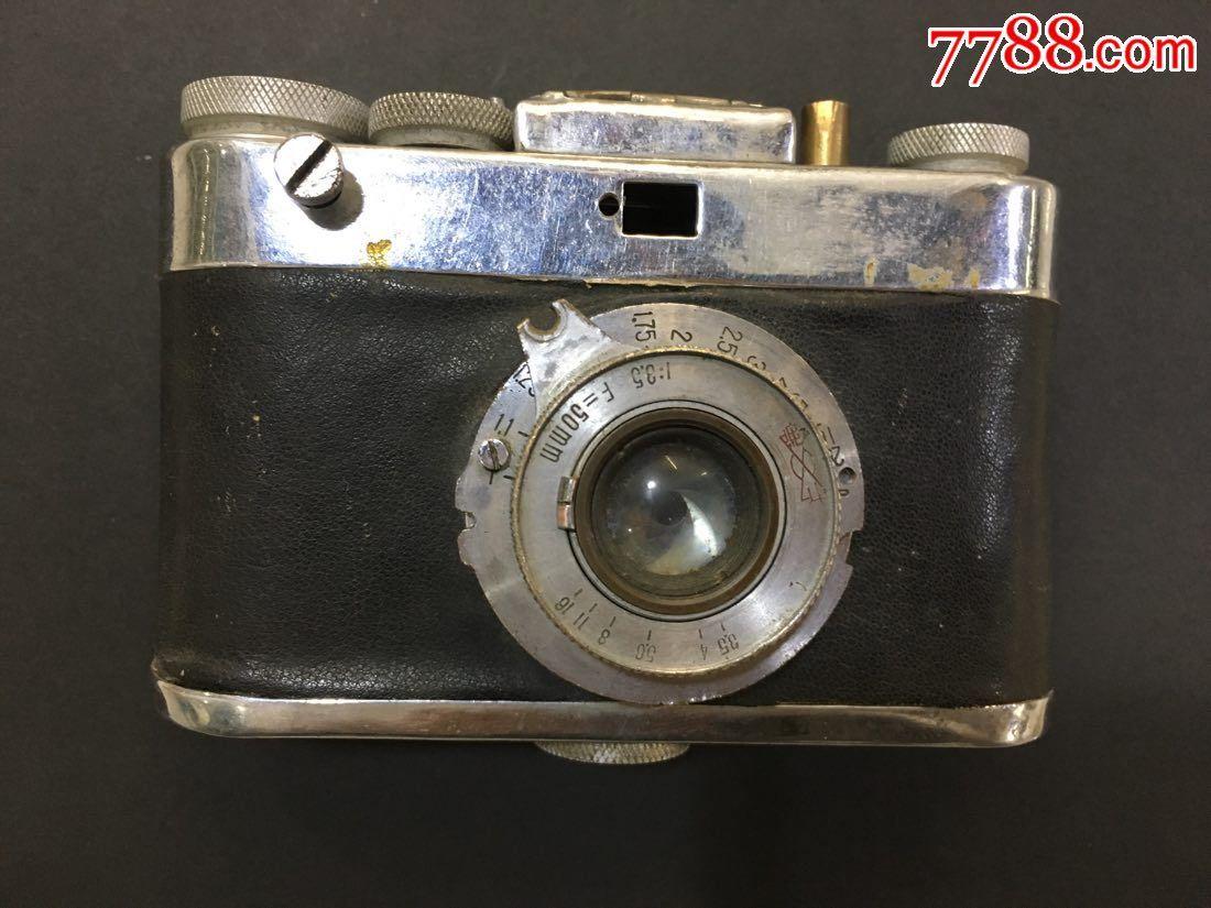 旧相机一台,不知道品牌,好像手工制作【姑苏上善山房】_第2张